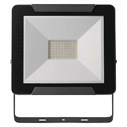 Emos LED reflektor IDEO, 50W neutrální bílá ZS2641 ZS2641