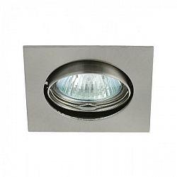 PREMIUMLUX Podhledové bodové svítidlo ONYX chrom matný + patice GU5.3, LUX01279